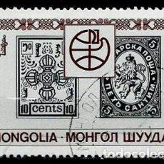 Sellos: MONGOLIA SCOTT:1077A-(1979) (SELLOS DE MONGOLIA Y BULGARIA) (USADO). Lote 148087062