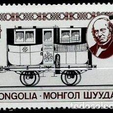 Sellos: MONGOLIA SCOTT:1077C-(1979) (VAGON DEL CORREO AMBULANTE FERROVIARIO) (USADO). Lote 148087342