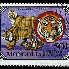 Sellos: MONGOLIA SCOTT:1091-(1979) (TIGRE:(PANTHERA TIGRIS) (USADO). Lote 148087870