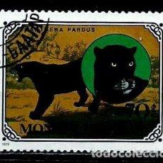 Sellos: MONGOLIA SCOTT:1093-(1979) (LEOPARDO: (PANTHERA PARDUS) (USADO). Lote 148088130
