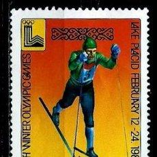 Sellos: MONGOLIA SCOTT:1097-(1980) (JJ OO LAKE PLACID -SKY DE FONDO) (USADO). Lote 148088494