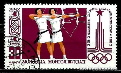 MONGOLIA SCOTT:1107-(1980) (JJ OO MOSCU - ARQUEROS) (USADO) (Sellos - Extranjero - Asia - Mongolia)