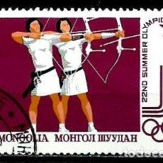 Sellos: MONGOLIA SCOTT:1107-(1980) (JJ OO MOSCU - ARQUEROS) (USADO). Lote 148088970