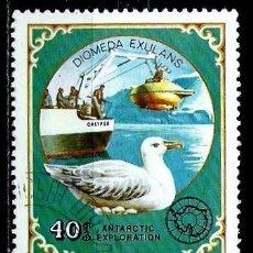 Sellos: MONGOLIA SCOTT:1139-(1980) (ALBATROS ERRANTE (DIOMEDEA EXULANS) (USADO). Lote 148089674