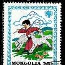 Sellos: MONGOLIA SCOTT:1147-(1980) (AÑO INTERNACIONAL DEL NIÑO: DIBUJOS) (USADO). Lote 148090022