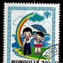 Sellos: MONGOLIA SCOTT:1148-(1980) (AÑO INTERNACIONAL DEL NIÑO: DIBUJOS) (USADO). Lote 148090130