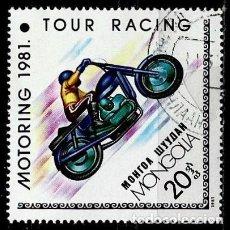 Sellos: MONGOLIA SCOTT:1158-(1981) (MOTOCICLISMO DEPORTIVO: MOTOCROSS) (USADO). Lote 148090390