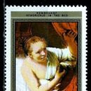 Sellos: MONGOLIA SCOTT:1195-(1981) (REMBRANDT - HENDRICKJE EN LA CAMA) (USADO). Lote 148091870