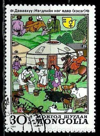 MONGOLIA SCOTT:1225-(1981) (FESTIVALES NACIONALES) (USADO) (Sellos - Extranjero - Asia - Mongolia)