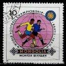Sellos: MONGOLIA SCOTT:1242-(1982) (MUNDIAL DE FUTBOL: BRASIL 1950) (USADO). Lote 148092602
