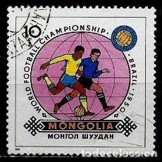 Briefmarken - Mongolia Scott:1242-(1982) (Mundial de Futbol: Brasil 1950) (usado) - 148092602