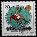 Sellos: MONGOLIA SCOTT:1243-(1982) (MUNDIAL DE FUTBOL: SUIZA-1954) (USADO). Lote 148092742