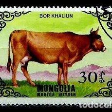 Sellos: MONGOLIA SCOTT:1420-(1985) (BOR KHALIUN (BOS PRIMIGENIUS TAURUS) (USADO). Lote 148092962