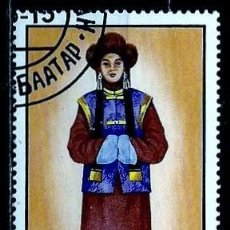 Sellos: MONGOLIA SCOTT:1498-(1986) (TRAJE MARRÓN) (USADO). Lote 148093422