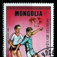 Briefmarken - Mongolia Scott:1502-(1986) (Mundial de Futbol) (usado) - 148093662