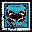 Sellos: MONGOLIA SCOTT:1514-(1986) (MARIPOSA: (NEPTIS COENOBITA) (USADO). Lote 148093770