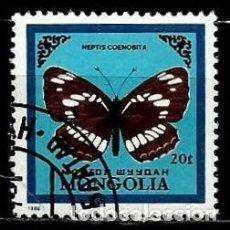 Mongolia Scott:1514-(1986) (Mariposa: (Neptis coenobita) (usado)