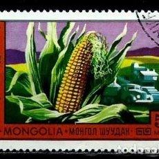 Sellos: MONGOLIA SCOTT:C-19-(1972)(AEREO) (MAIZ) (USADO). Lote 148094522