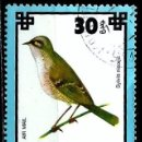 Sellos: MONGOLIA SCOTT:C-115-(1979)(AEREO) (CURRUCA BARRADA (SYLVIA NISORIA) (USADO). Lote 148095102