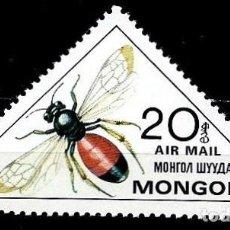 Sellos: MONGOLIA SCOTT:C-129-(1980)(AEREO) (INSECTOS: ABEJA MINERA (ANDRENA SCITA) (USADO). Lote 148095310