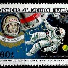 Sellos: MONGOLIA SCOTT:C-160-(1982)(AEREO) (VOSKHOD 2) (USADO). Lote 148096450