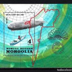 Sellos: MONGOLIA 1981 HB 81 MNH** NUEVO SIN CHARNELA - 50º ANIVERSARIO DEL VUELO POLAR DEL GRAF ZEPPELIN. Lote 148279194