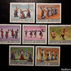 Sellos: MONGOLIA. YVERT 894/900 SERIE COMPLETA USADA. DANZAS Y BAILES. FOLCLORE.. Lote 149387653