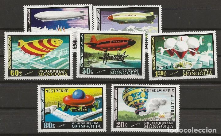 R60/ MONGOLIA YVERT 85/91, MNH** (Sellos - Extranjero - Asia - Mongolia)