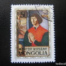 Sellos: MONGOLIA, 1973 NICOLAS COPERNICO, YVERT 667 . Lote 155357090