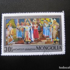 Sellos: MONGOLIA, 1974 YVERT 706. Lote 155357546