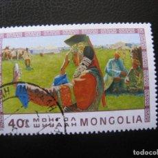 Sellos: MONGOLIA, 1975 YVERT 818. Lote 155359286
