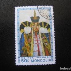 Sellos: MONGOLIA, 1975 YVERT 819. Lote 155359414