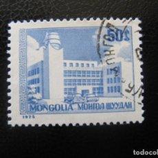 Sellos: MONGOLIA, 1975 YVERT 822. Lote 155359526