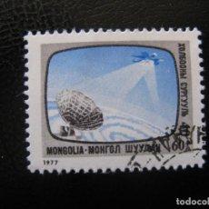 Sellos: MONGOLIA, 1977 TELECOMUNICACIONES, YVERT 925. Lote 155362674