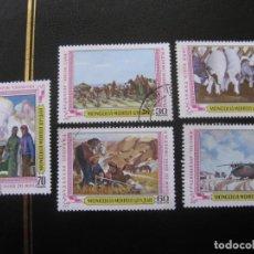 Sellos: MONGOLIA, 1979 ANIV. MOVIMIENTO COOPERATIVO AGRICOLA. Lote 155363738