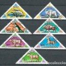 Sellos: MONGOLIA,1977,FAUNA,YVERT 901-907,USADOS. Lote 156122678