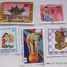 Sellos: LOTE DE 5 SELLOS DE MONGOLIA : ARTES TRADICIONALES, INFANTIL, ETC. Lote 156799522