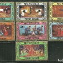 Sellos: MONGOLIA 1987 IVERT 1538/44 *** ARTE DE LA COREOGRAFIA EN MONGOLIA . Lote 159264018