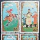 Sellos: 1988. DEPORTES. MONGOLIA. 1614, 1615, 1617, 1618. ACTIVIDADES TRADICIONALES. SERIE CORTA. NUEVO.. Lote 159293430