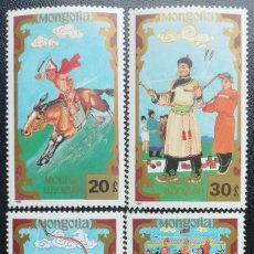 Francobolli: 1988. DEPORTES. MONGOLIA. 1614, 1615, 1617, 1618. ACTIVIDADES TRADICIONALES. NUEVO.. Lote 159293430