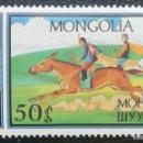 Sellos: 1987. DEPORTES. MONGOLIA. 1496. CARRERA DE CABALLOS. SERIE CORTA. NUEVO.. Lote 159293766