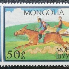 Sellos: 1987. DEPORTES. MONGOLIA. 1496. CARRERA DE CABALLOS. NUEVO.. Lote 159293766