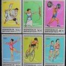 Sellos: 1988. DEPORTES. MONGOLIA. 1572 / 1578. JUEGOS OLÍMPICOS SEÚL. SERIE CORTA. NUEVO.. Lote 159293926
