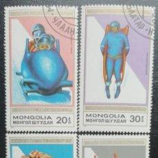 Sellos: 1989. DEPORTES. MONGOLIA. 1703 / 1709. BOBSLEIGH, LUGE, PATINAJE ARTÍSTICO HIELO. SERIE CORTA. USADO. Lote 159436486