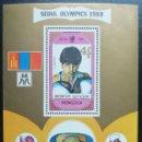 Sellos: 1988. DEPORTES. MONGOLIA. HB 124. JUEGOS OLÍMPICOS SEÚL. BOXEO. NUEVO.. Lote 159436682