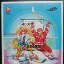 Sellos: 1994. DEPORTES. MONGOLIA. HB 201. JUEGOS OLÍMPICOS LILLEHAMMER. HOCKEY HIELO. NUEVO.. Lote 159436910