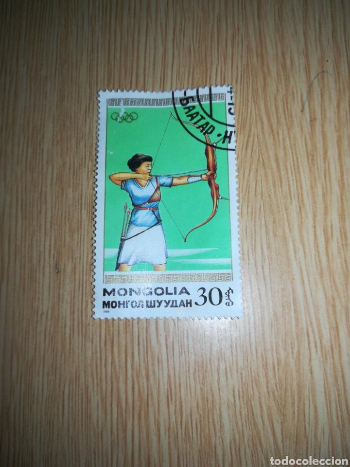 MONGOLIA USADO 1988 (Sellos - Extranjero - Asia - Mongolia)