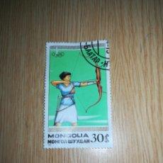 Sellos: MONGOLIA USADO 1988. Lote 163462029