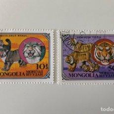 Francobolli: LOTE DE 2 SELLOS NUEVOS CTO CON G/O DE MONGOLIA- FAUNA. Lote 168863964