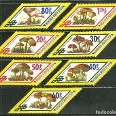 Sellos: MONGOLIA 1978 IVERT 951/57 *** FLORA - SETAS - CHAMPIÑONES. Lote 170099076